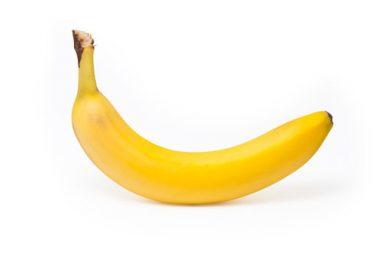 8 причини да хапвате по банан на ден